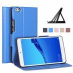 docomo dtab Compact d-02K ケース ディータブコンパクト d02k カバー タブレットケース ドコモ スタンドケース スタンド Huawei  タブレットケース 送料無料 メ
