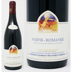 ヴォーヌ=ロマネを中心に高い人気を誇る、老舗ドメーヌ