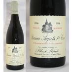 老舗の集うボーヌにあって、安定した高品質のワインを造る