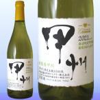 日本ワイン 人気ランキング 山梨 シャンモリ柑橘香 甲州辛口2016 白ワイン
