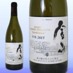 日本ワイン 国産ワイン  山梨 勝沼醸造 甲州 テロワールセレクション金山 辛口 白ワイン