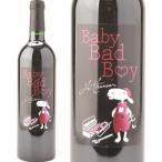 赤ワイン ベイビー バッド ボーイ 2010年 750ml (フランス シャトーヴァランドローのオーナー)