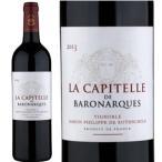 赤ワイン ラ キャピテール デュ ドメーヌ ド バロナーク 2013年 750ml フランス オーパス ワン アルマヴィヴァ