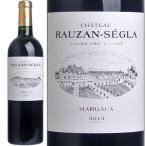 シャトー ローザン セグラ 2013年 750ml (Chateau Rauzan-Segla)(シャネル所有の赤ワイン フランス ボルドー フルボディ)
