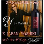 (数量限定品) ワイ バイ ヨシキ ナパ ヴァレー カベルネ ソーヴィニョン 2011年Y by YOSHIKI (XJAPAN 赤ワイン アメリカ カリフォルニア フルボディ)