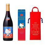 (ワインバッグ付き) ハローキティー ボージョレ・ヴィラージュ・ヌーヴォー2016年 750ml (赤ワイン フランス ボジョレー ヌーヴォー)