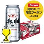 ビール beer 送料無料 アサヒ スーパードライ 500ml×1ケース/24本(024)『SBL』