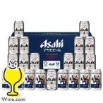 父の日 プレゼント 父の日ギフト ビール beer 送料無料 アサヒ スーパードライ LP-5N デザイン缶 詰め合わせ セット お誕生日 内祝い