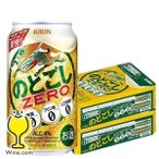 ビール類 beer 発泡酒 第3のビール 送料無料 キリン のどごし ZERO ゼロ 糖質0 350ml×2ケース/48本(048)『SBL』 第三のビール 新ジャンル
