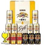 ビール beer お歳暮 御歳暮 ギフト セット 送料無料 キリン K-IPFT3 一番搾り4種 飲み比べ 詰め合わせ お歳暮ビール