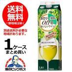 送料無料 サントリー カロリー30%offのおいしいワイン。 酸化防止剤無添加  白 1800mlパック×1ケース(6本)(006)