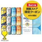 お歳暮 御歳暮 ビール beer ギフト セット プレゼント 送料無料 サントリー VB3S ザ プレミアム モルツ 飲み比べ ビールセット