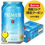 ビール類 beer 送料無料 サントリー ザ プレミアムモルツ 香るエール 350ml×1ケース/24本(024)『SBL』