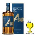 ウイスキー whisky 碧 送料無料 サントリー 碧 ギフトBOX あお AO 43度 700ml