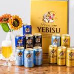 敬老の日 お中元 御中元 ビール ギフト beer 送料無料 サッポロ エビス YHR3D ヱビス 飲み比べ