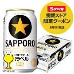 ビール beer 送料無料 �