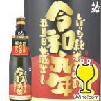 清酒 令和 れいわ 新元号 日本酒 sake
