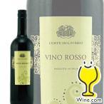 ワイン 赤ワイン wine コルテ デル ニッビオ ロッソ 赤 750ml