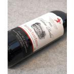 ワイン ギフト 赤ワイン シャトー ベルリエール2005