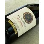 ネッビオーロから造られるピエモンテ州を代表するワインの入門版