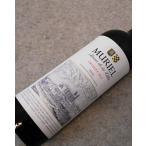 リオハの銘醸地アラベサの選りすぐり葡萄で造る赤ワイン