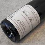 赤ワイン,ジャン・ルイ・ライヤール ヴォーヌ・ロマネ2015 DRCテイストが宿るピノ・ノワール
