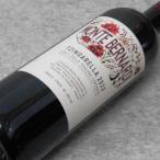 敬老の日 ギフト 赤ワイン モンテ ベルナルディ ツィンガレッラ2018 I.G.T.トスカーナ