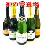 神の雫登場 安旨スパークリングワイン5本セット(Mo,Sa,Je,Zar,Val)