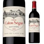 P10倍 ワイン シャトー カロン セギュール 2016 格付 3級 ボルドー 赤ワイン ハートラベル プレゼント おすすめ 高級