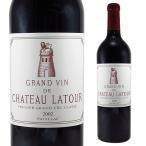 Wine naotaka 414815
