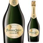 P10倍 ペリエ ジュエ グラン ブリュット 並行品 フランス シャンパーニュ モンターニュドランス ギフト おすすめ プレゼント 高級
