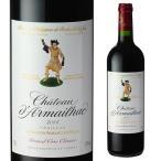 赤ワイン シャトー ダルマイヤック 2014 フランス ボルドー wine フランス ボルドー ポイヤック ギフト おすすめ プレゼント 高級
