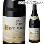 Wine naotaka 422927