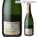 P10倍 エリック ロデズ キュヴェ デ クレイエール 750ml シャンパン シャンパーニュ フランス シャンパーニュ ギフト おすすめ プレゼント 高級