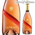 シャンパン GH マム グラン コルドン ロゼ 750ml 正規品フランス シャンパーニュ