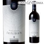バルバレスコ コステ ルビン フォンタナフレッダ 750ml 赤ワイン イタリア ピエモンテ