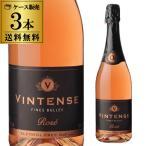 1本当たり1,080円(税抜) 送料無料 ノンアルコールワイン ヴィンテンス スパークリング ロゼ 750ml×3本 アルコールフリー