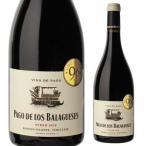 P+10% 赤ワイン パゴ デ ロス バラゲセス シラー ヴェガルファロ 2016 750ml シラー 単一畑 ギフト プレゼント 長S