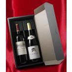 ギフトBOXラッピングをご希望の方はワインと一緒にご注文下さい