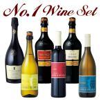 世界No.1ランブルスコメーカー・メディチ社が手がけるワイン6本セット 金賞受賞ワインも入って超超お得! 750ml×6本