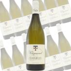シャブリ/ヴリニョ 750ml×12本 (白ワイン)