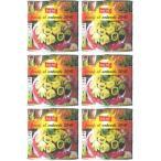 カルチョーフィ 塩水漬け/メニュー 2.5kg×6缶(※同梱不可)