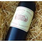 パヴィヨン・ルージュ・デュ・シャトー・マルゴー 2011 (赤ワイン)750ml