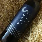 ラ・チェレータ トスカーナ ビアンコ マティス 2014 (白ワイン) 750ml