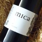 ヴィニビオ ミカ 2015 750ml (白ワイン)