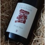 フレデリック・ゲシクト アルザス・ピノ・ノワール サン・スフル 2015 750ml (赤ワイン)