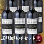 ショッピングワイン 送料無料 フルボディ コレッツィオーネ チンクアンタ +2 赤ワイン 6本セット