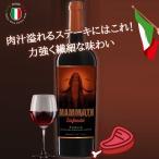 フルボディ 赤ワイン マンモス ジンファンデル 2017 イタリア プーリア