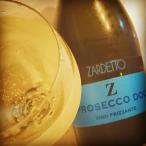 プロセッコ フリッツァンテ NV ザルデット イタリア ヴェネト州 辛口 スパークリングワイン