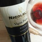 Wine yandm 104561536